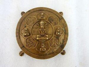 Old Antique Primitive Brass Hindu Jain God Parasnath Ji And Mantra Figure Plate