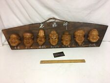 Vintage - Seven Lucky Gods - Japanese Wood sculptures