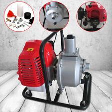 "1"" 2 Stroke Petrol Water Transfer Pump High Flow Pressure Fire Garden Irrigation"