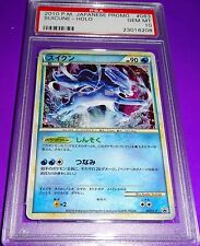Pokemon Shiny Suicune Holo Lottery Prize LP 063 Japanese Promo  Psa 10