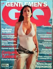 GQ (GENTLMEN´S QUARTERLY) Nº5 MAY 2003 RUSSIAN EDITION