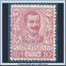 1901 Italia Regno Floreali cent. 10 carminio n. 71 Nuovo Integro **