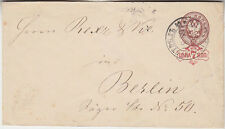 Russia, Russland Postal Stationery to Germany 1880