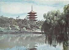 B53453 Sarusawa Pond Nara the Pogoda  japan