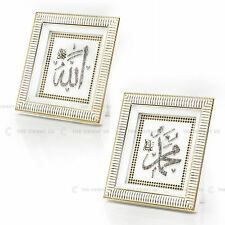 Allah & Muhammed Diamond Names Gold White Islamic Wall Hanging Frame Set 18x20