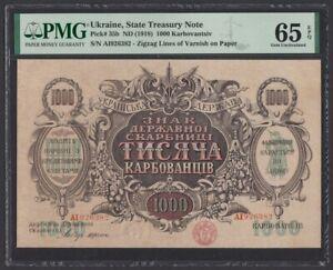 Russia Ukraine 1000 Karbovantsiv 1918 UNC (Pick 35b) PMG-65 EPQ (382)