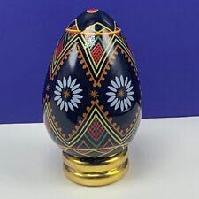 Egg Figurine Franklin Mint faberge treasury vintage geometric native flower mcm
