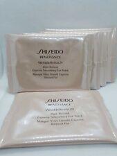 6X Shiseido Benefiance WrinkleResist 24 Pure Retinol Eye Mask 6 Packs x 2Patch