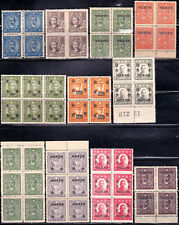CHINA - VALUABLE EARLY OLD BLOCKS COLLECTION - MNH/MNGAI - LOOK!
