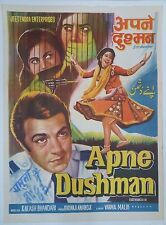 INDIAN VINTAGE BOLLYWOOD MOVIE POSTER- APNE DUSHMAN /DHARMENDRA, REENA ROY