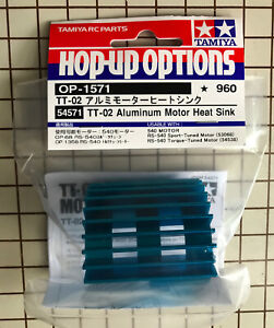 Tamiya TT-02 Aluminum Motor Heat Sink in Blue # 54571