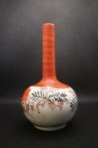Small Japanese Kutani Decorative Porcelain bottle vase - Home Decor