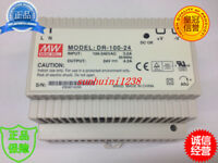 The new original meanwell switching power supply DR-100-24