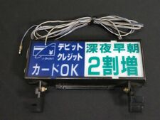 RARE Japanese Taxi Sign Light Retro Showa Era Cab Free Shipping Japan 23