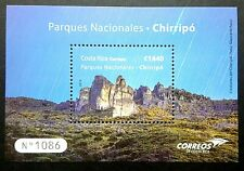 Costa Rica Stamps National Parks Chirripo Souvenir Sheet MNH 2019
