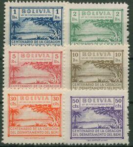 Bolivien Provinz Beni 1946 Landschaften 1/6 postfrisch