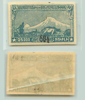 Armenia, 1922, SC 381, mint. rt9302