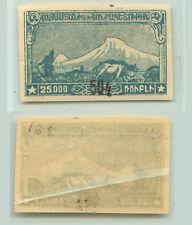 Armenia, 1922, SC 381, mint. rt9302