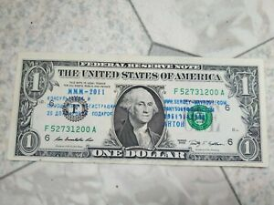 1 dollar bill US banknote with interesting seal