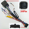 Universal Car Stereo ISO Wiring Harness Connector With Rearview Camera Adapter