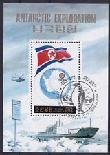 Korea Eisbrecher Schiff Antarktis Exp. Block 1991, gest., icebreaker, used