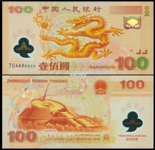 China 2000 Millennium New Century Celebration Polymer Banknotes 100 Yuan UNC