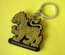 Collectible Soft Rubber Keyring ~ Singha Beer of Thailand ~ Excellent Condition