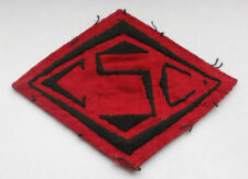 Patches 1914-1945 Collectable WWI Military Badges