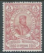 1910 REGNO GARIBALDI 5+5 CENT CARMINIO MH * - I1-4