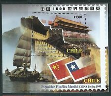 CHILE 1999 CHINA BEIJING STAMP EXHIBITION stamp on stamp souvenir sheet MNH