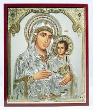 Jerusalem Icon Of The Mother Of God Иерусалимская Икона Jerusalem Icono 10x12cm