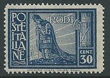 1932 EGEO PITTORICA 30 CENT MNH ** - M52