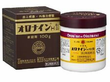 Otsuka Oronine H Ointment 100g 3.53oz Medicated Cream Moisturizer JAPAN F/S