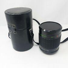 Quantaray Telephoto 500mm Mirror Lens for Nikon f8.0 Macro CN MC 751848 Korea