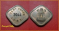 INDIA Rare Test token of India post and Telegraph. Not in use now.