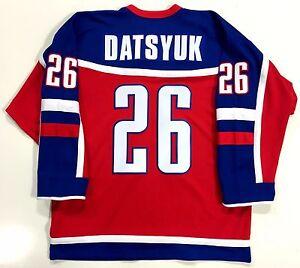 PAVEL DATSYUK 2002 OLYMPICS SALT LAKE RUSSIA NIKE JERSEY LARGE NEW RED WINGS