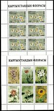 Kirgisien 29/35A ** 2 KB Flora - Blumen (2936)