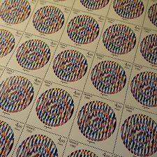 FEUILLE SHEET TIMBRE TABLEAU YAACOV AGAM N°2113 x25 1980 NEUF ** LUXE MNH