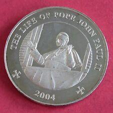 2004 somalo della vita di OPE GIOVANNI PAOLO II PROOF 25 SCELLINI