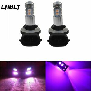 NEW 14000K Purple 50W  LED Headlight Bulbs Kit Fog Driving Light 881 886 889
