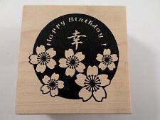 Cherry Blossom Happy Birthday Hanko Designs 2008 Hj 119  Wooden Rubber Stamp