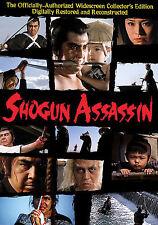 Shogun Assassin by