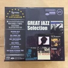 ESOTERIC SACD/CD Hybrid GREAT JAZZ Selection ESSO-90173/78 Japan NEW