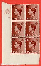 """Sg. 459. P3. 1½d Red-brown. A superb Unmounted Mint """" Control A37 cylin B42473"""