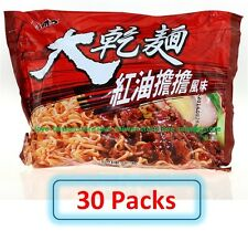 30 Packs - New Wei Lih Hot Spicy Sauce Instant Noodle 台灣 維力 大乾麵 紅油擔擔風味 (30包)