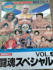 NJPW New Japan Pro Wrestling Poster  WWE AEW  FeeShipping!