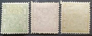 China 1888 Small Dragon perf. 11 1/2-12 1ca. to 5ca. unused w/ much original gum