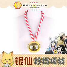"Gugure! Kokkuri-san Jingle Tinkle Bell Necklace Anime Costume Cos Prop 4 "" S"