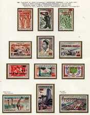 A9857) CAMEROUN 1961 MNH** - Ordinary 12 values (1d on 2fr gun fouls)
