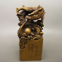 """8"""" Chinese old antique bronze carved dragon ball seal statue B3"""